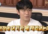 """기안84, '나혼산' 2주째 불참…이시언 """"진작에 여기가 내 자리"""""""
