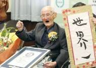 100세 이상만 7만명 넘는 나라···日이 본 장수국 일본의 비결