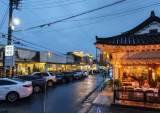 [더오래]원빈과 이나영이 결혼한 맷돌 커피 원조 마을