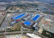 30조 세계 최대 평택 반도체 공장 가동… 삼성 '초격차' 가속