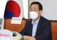 """이낙연에 협치 촉구한 주호영…""""176석 정당 횡포 중단시켜 달라"""""""