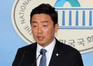 """강훈식 """"우리 주장이 곧 유권자 뜻이라고 예단…반성한다"""""""