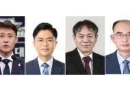 靑정무비서관에 배재정···文 지역구 물려받은 이낙연 비서실장