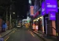'퇴근 후 한잔' 풍경 사라졌다…대중교통 뜸해지고 불 꺼진 도심