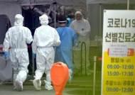 """""""재난시 인력 강제동원 안돼"""" 황운하 법안에 발끈한 정신의학회"""