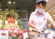 [혁신 경영] 온라인몰 '현대식품관 투홈' 새벽배송 서비스
