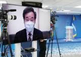 이낙연 대권가도, 코로나 극복·서울시장 보선에 달렸다