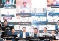 [혁신 경영] '이노베이션카운실(Innovation Council)' 발족, 디지털 R&D 혁신