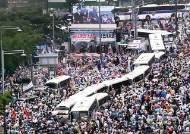 제2의 광화문집회 감염 막는다…서울시 전세버스 탑승객 명부작성 의무화