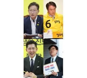'<!HS>땅콩회항<!HE>' 박창진과 붙는다…배진교, 오늘 의총서 사의 표명