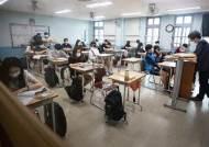 전면 무상교육·원격수업 강화…교육부 내년 예산 76조3332억