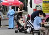 음악학원·<!HS>봉사단체<!HE>·요양원…지역감염으로 번지는 경기지역 코로나