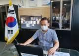 한국승강기<!HS>안전<!HE>공단 등 9개 공공기관 첫 감사협의회 출범