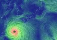 태풍 마이삭 비구름, 벌써 제주에 영향…오늘 밤 접근