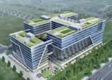 인천 <!HS>청라<!HE>에 두 번째 <!HS>지식산업센터<!HE> 건립…금융권과 첨단<!HS>산업<!HE> 육성