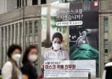 서울시, 강력 마스크 경고 '남이 씌워줄 땐 늦습니다'