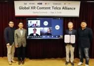 LG유플러스, 글로벌 기업들과 실감형 5G 콘텐트 함께 만든다