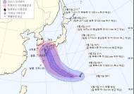 10호 태풍 '하이선' 오후 9시 괌 부근 해상서 발생