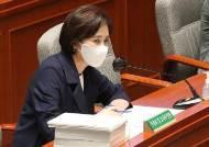"""유은혜, """"학생에 불이익 없는 대입 전형 변경안 이번 주 발표"""""""