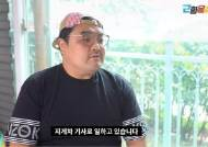 '음악의 신' 이상민 매니저, 천안에서 지게차 기사로 살고 있는 근황...