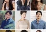 최고 기대작 '펜트하우스', 2020 마지막 SBS 월화극 편성