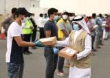 이주민 90% 아랍에미레이트, 중동 코로나 방역 모범된 이유