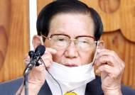 '코로나 방역방해' 신천지 이만희 첫 공판준비기일 내일 열려