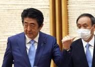 '도련님' 아베와 '흙수저' 스가를 이어준 건 '북한'...만년 비서, 아베가 남긴 숙제 이어받는다