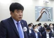 [단독] 방통위 '가짜뉴스 색출' 최하위 평가 기관에 맡긴 까닭