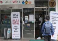 수도권 9개만 남았다…코로나 중환자 124명, 병상 확보 비상