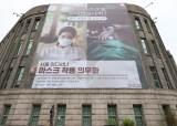 또 복도식 아파트…구로아파트 이어 서울 강남서도 집단감염