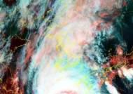 태풍 마이삭, 제주 턱밑까지 올라와…제주 벌써 시속 90㎞ 바람