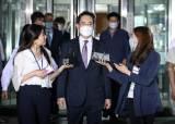 '경영권 불법승계' 이재용 사건, 정경심 재판부가 맡는다