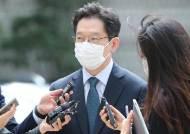 """""""디지털 자료, 피고인에게 불리하다"""" 결심서 질문 쏟아낸 김경수 재판부"""