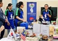 프리미엄 K-Food로 말레이시아 고소득층 공략