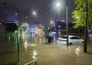 마이삭 덮쳐 폭우 쏟아진 동해안, 최대 250㎜ 더 퍼붓는다
