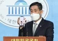 """""""추미애 보좌관이 병가 문의전화 했죠?""""""""예""""…녹취록 공개"""