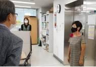 안산문화재단 대표된 김미화, 취임 첫날 노조 간부들 만났다