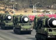 """美 '北 ICBM' 우려 쏟아져…""""10월 고체연료 신형 ICBM 공개"""""""