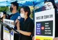 """돌아온 전광훈, 이번엔 """"文, 간첩왕 신영복 존경? 해명하라"""""""