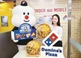 [사진] <!HS>도미노<!HE>, 가을 신메뉴 '글로벌 레전드4 <!HS>피자<!HE>'