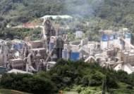 시멘트 만든 고열로 전기 생산…온실가스 주범 꼬리표 뗀다