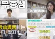 유한대학교 유니테크, 일학습병행 UCC 영상 공모전 최우수상 수상