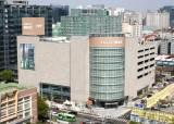 롯데마트, 서울 점포도 닫는다…구로점 등 3개 점포 추가 정리