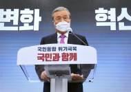 """""""김종인, 서울·부산시장 초선 출마 타진"""" 중진과 갈등 커질듯"""