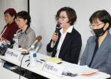 넉달만에 갑자기 튀어나온 '정대협 8억'…웬 단기투자자산?
