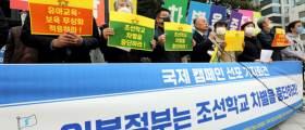 """""""조선학교 무상교육서 왜 빼냐""""에…日 대법원 """"제외 적법"""" 판결"""