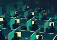 "VOA ""北, 가상화폐거래소·ATM 해킹으로 20억달러 탈취"""