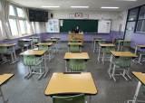 코로나로 전국 8252개 학교 등교 수업 못해 …연일 기록 경신