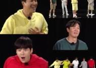 '1박 2일' 김종민, 농구 에이스 등극? 부활한 천재설